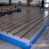 供应落地镗铣床工作台 镗床平板平台 质量有保障 质保一年