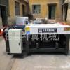 木工机械设备数控旋切裁板一体机