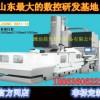 深圳厂家生产数控钻龙门移动式数控钻直销内蒙古包头数控钻