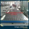供应机床工作台 HT250高牌号铸铁机床|镗床|t型槽工作台批发