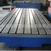 铸铁基础平台 大型T型槽平台 电机试验平台 镗床工作台 拼接平板