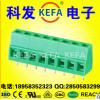 欧式螺钉式PCB接线端子 KF128-5.0/5.08