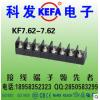 慈溪科发电子供应 栅栏式接线端子