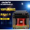 全铜控制变压器BK-500VA 380V电子控制变压器