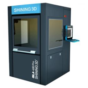 iSLA-650 Pro 专业3D打印机