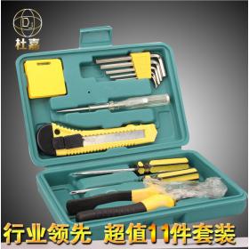 8012A车载维修工具包 汽车应急工具箱组合套装