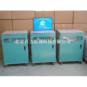 详述高压微雾加湿器在纺织场中的应用