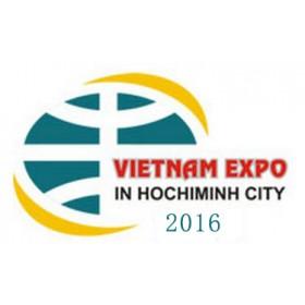 2016中国-东盟国际户外休闲及体育用品(胡志明)贸易博览会