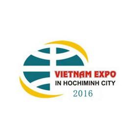 2016中国-东盟箱包、皮革、鞋机鞋材(胡志明)贸易博览会