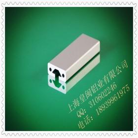 上海皇闽工业铝型材HM-8-1640沙面氧化