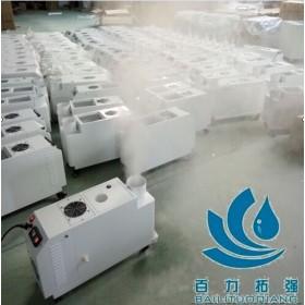 超声波负离子加湿器大量供应