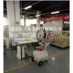 ALX-4移动式离心加湿器图片及报价