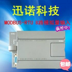 总线IO模块 MODBUS模拟量隔离输入模块