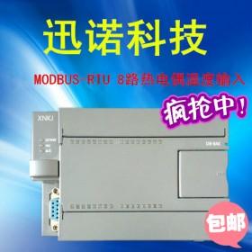 总线IO模块 MODBUS隔离热电偶温度采集模块