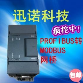 PROFIBUS转MODBUS转换器模块