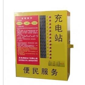 快速小区充电站南通 投币刷卡式 小区电动车充电站