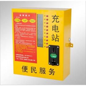 快捷便的生活、优质量的服务无锡 投币刷卡式 小区电动车充电站