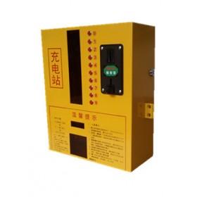 为提供高质量的生活 润联南通 投币刷卡式 小区电动车充电站