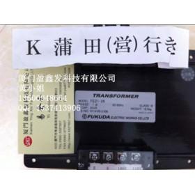 FE21-2K变压器原厂FUKUDA福田全新正品