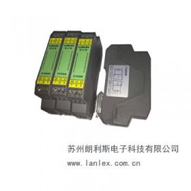 模拟I/O插件功能无源信号隔离器LBD-E263A11型