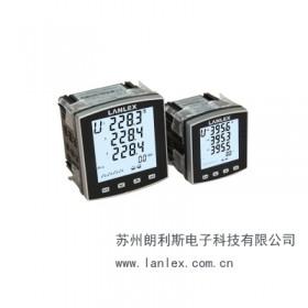 自动化智能配电盘网络电力仪表LS830E-7YQ3/R型