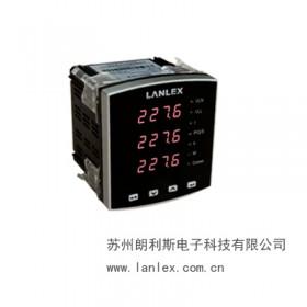 能源管理系统多功能表LS830E-9SQ4型