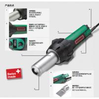 原装瑞士leister热风筒快速热处理加热器