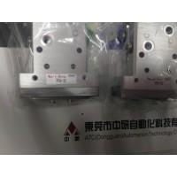 NEW-ERA 日本新时代 HP04-16C 气爪 现货