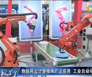 2016深圳国际工业自动化及机器人展览会现场 (1154播放)