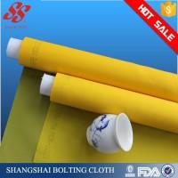 高张力PCB印刷网纱、高精度电子印刷网纱、高耐磨陶瓷印刷网纱