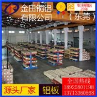 5005铝板 铝板市场 3mm铝板1060 铝板5052