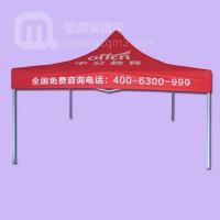 【广州帐篷厂】直销-广州中公教育 批发定制广州公务员培训机构