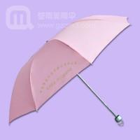 【广州雨伞厂】生产-金亿皮革制品 鹤山雨伞厂家 雨伞厂