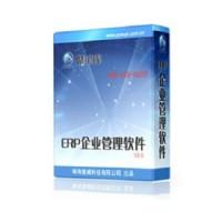 中山ERP系统