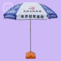 【广州太阳伞厂家】生产--龙俊杰跆拳道 太阳伞 广州太阳伞