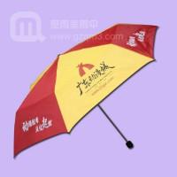 【雨伞厂】定制广东动漫城地产楼盘宣传雨伞_广东太阳伞雨伞