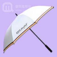 【雨伞厂】定制-贝朗卫浴太阳伞 礼品伞 广告雨伞