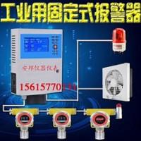 氯代甲烷气体泄漏检测仪
