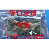 SAGEM萨基姆120Ω/75Ω光通信设备FMX-12