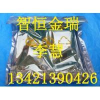 SDH光传输设备—烽火780B单板