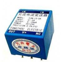FZM系列单交流电流变送器模块