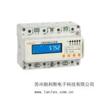 LSTS8003型7位宽温型LCD显示三相导轨式多功能电力表