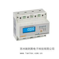 LSTS9003型高精度三相导轨预付费多功能电力仪表招商