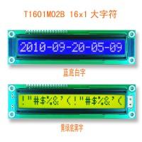 1602字符点阵液晶模块,COG结构,轻薄,低功耗