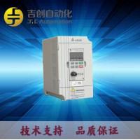台达变频器VFD037B23A VFD-B通用型变频器