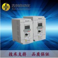 台达变频器 VFD022M21A [2.2KW]