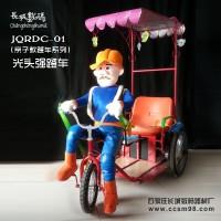 机器人蹬车-光头强蹬车-广场走形玩具-石家庄长城数码