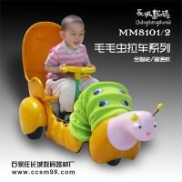 自动避障智能毛毛虫拉车-动物车-儿童广场玩具