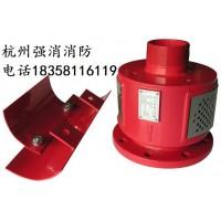 浙江杭州强盾消防供应PC4低倍数泡沫发生器