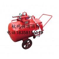 浙江强盾(碳钢)不锈钢消防泡沫推车方便快捷消防推荐产品